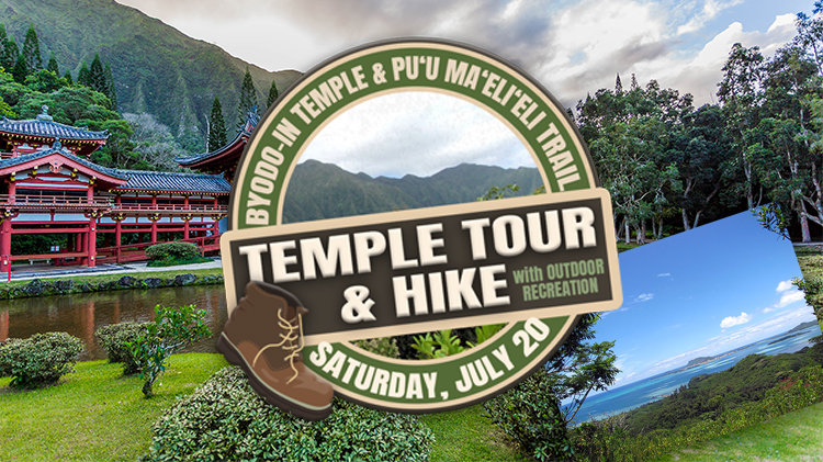 Temple Tour & Hike